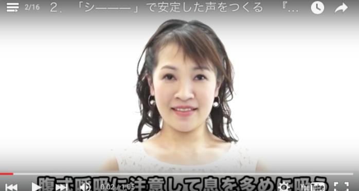 声が命 ボイストレーナーの秋竹朋子さん