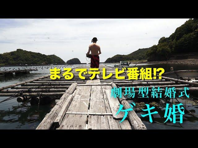 新しい結婚式プロデュース!谷田部淳&有加様